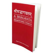 A Bhágavata